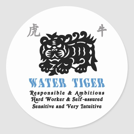 Chinese Year Of The Water Tiger 1962 Gift Classic Round Sticker