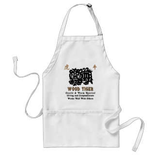 Chinese Year of The Wood Tiger 1974 Gift Apron