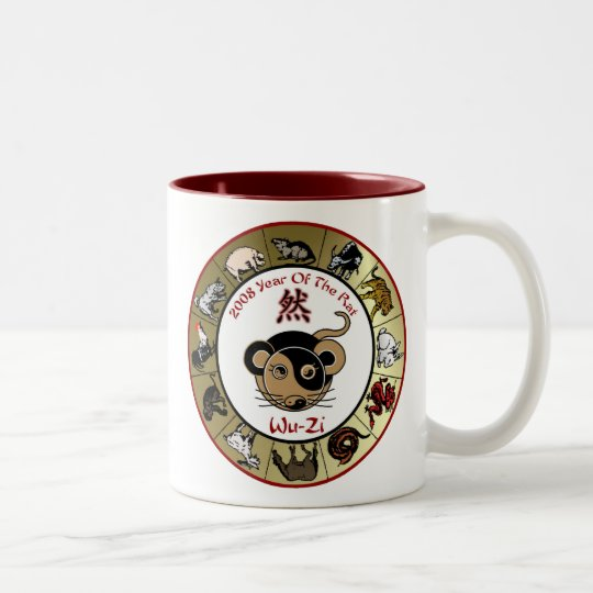 Chinese Zodiac 2008 Year Of The Rat Two-Tone
