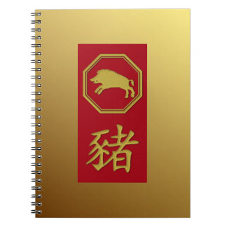 Chinese zodiac - 2019 year of the pig notebook