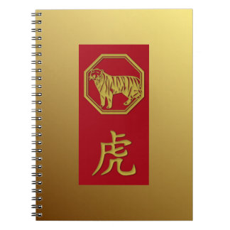 Chinese zodiac - 2022 year of the tiger - notebook