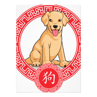 Chinese Zodiac Animal - Dog Invitations