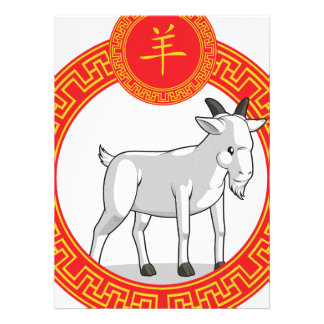 Chinese Zodiac Animal - Goat Invite