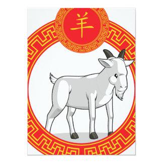 "Chinese Zodiac Animal - Goat 5.5"" X 7.5"" Invitation Card"