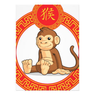 Chinese Zodiac Animal - Monkey Invites