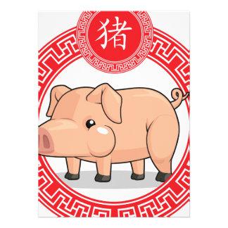 Chinese Zodiac Animal - Pig Invite