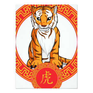 Chinese Zodiac Animal - Tiger 14 Cm X 19 Cm Invitation Card