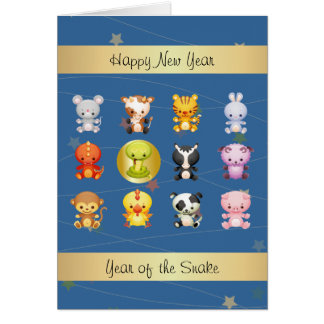 Chinese Zodiac Animals Year of the Snake Greeting Cards