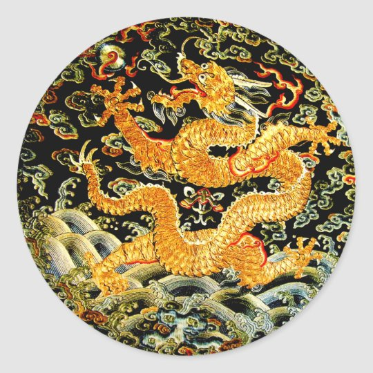 Chinese zodiac antique embroidered golden dragon classic round
