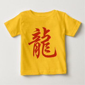 Chinese Zodiac Calligraphy Dragon T-Shirt