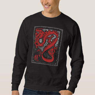 Chinese Zodiac - Chinese Zodiac Dragon Black Sweatshirt