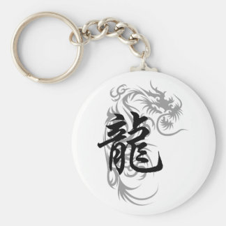 Chinese Zodiac Dragon Basic Round Button Key Ring