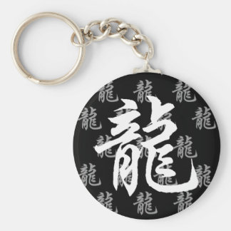 Chinese Zodiac Dragon Calligraphy Basic Round Button Key Ring