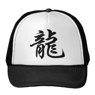Chinese Zodiac Dragon Calligraphy Gift Trucker Hats