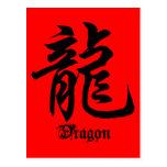 Chinese Zodiac Dragon Character Gift