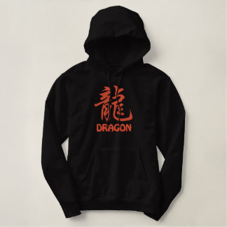Chinese Zodiac Dragon Embroidered Embroidered Hoody