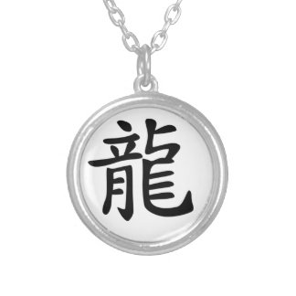 Chinese Zodiac - Dragon Necklace