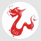 CHINESE ZODIAC DRAGON PAPERCUT ILLUSTRATION CLASSIC ROUND STICKER
