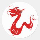 CHINESE ZODIAC DRAGON PAPERCUT ILLUSTRATION CLASSIC ROUND STICKER