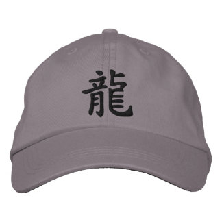 Chinese Zodiac - Dragon Symbol Embroidered Hat