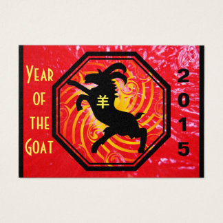 Chinese Zodiac Goat business card