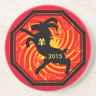 Chinese Zodiac Goat coaster