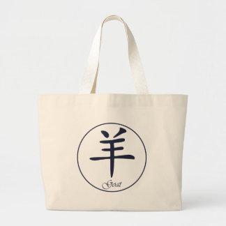 Chinese Zodiac - Goat - Navy Blue - Bag