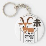 Chinese Zodiac Goat New Year 2015 Basic Round Button Key Ring