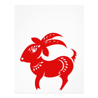 CHINESE ZODIAC GOAT PAPERCUT ILLUSTRATION CUSTOM FLYER