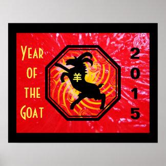 Chinese Zodiac Goat Print