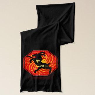 Chinese Zodiac Goat scarf