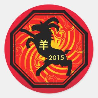 Chinese Zodiac Goat sticker