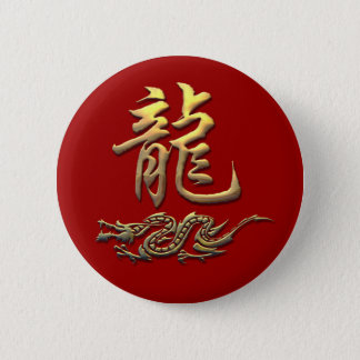 Chinese Zodiac Golden Dragon 6 Cm Round Badge