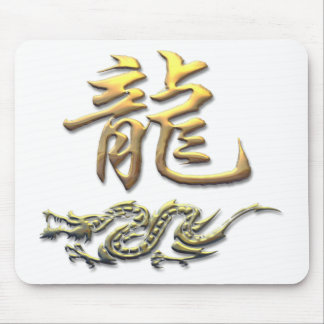 Chinese Zodiac Golden Dragon Mouse Mat
