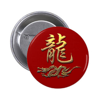 Chinese Zodiac Golden Dragon Pinback Buttons