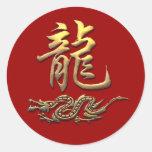 Chinese Zodiac Golden Dragon Round Sticker