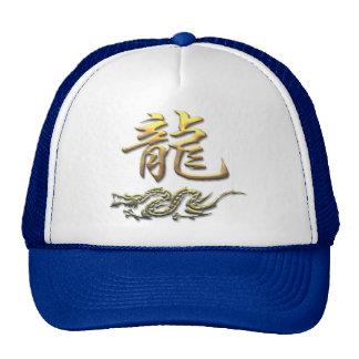 Chinese Zodiac Golden Dragon Trucker Hats