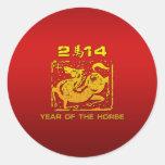 Chinese Zodiac Horse 2014