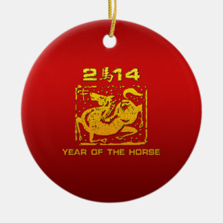 Chinese Zodiac Horse 2014 Christmas Ornament