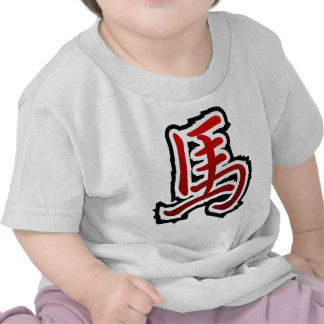 Chinese Zodiac Horse Calligraphy T Shirt