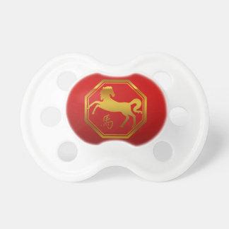 Chinese Zodiac Horse Dummy