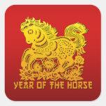 Chinese Zodiac Horse Papercut