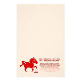 CHINESE ZODIAC HORSE PAPERCUT ILLUSTRATION STATIONERY