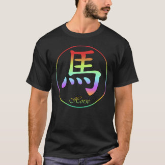 Chinese Zodiac - Horse - Rainbow Design T-Shirt
