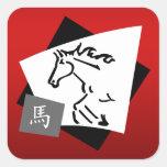Chinese Zodiac Horse Symbol