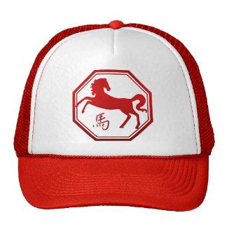 Chinese Zodiac Horse Symbol Cap