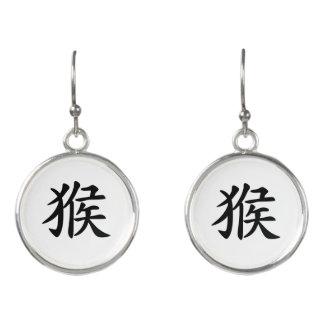 Chinese Zodiac - Monkey Earrings