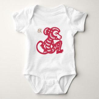 Chinese Zodiac Monkey Paper Cut Baby Bodysuit