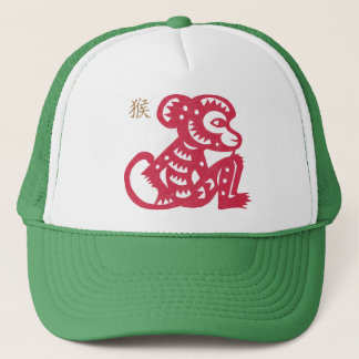 Chinese Zodiac Monkey Paper Cut Trucker Hat