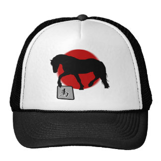 Chinese Zodiac New Year of The Horse Cap